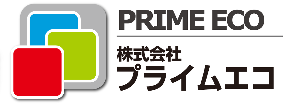 プライムエコロゴ